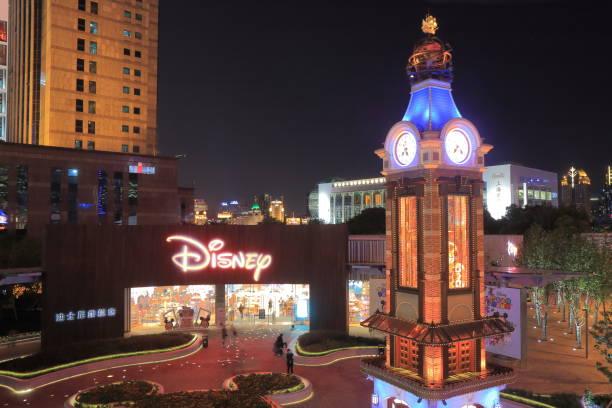 shanghai pudong disney clock tower cityscape china. - modernes disney stock-fotos und bilder
