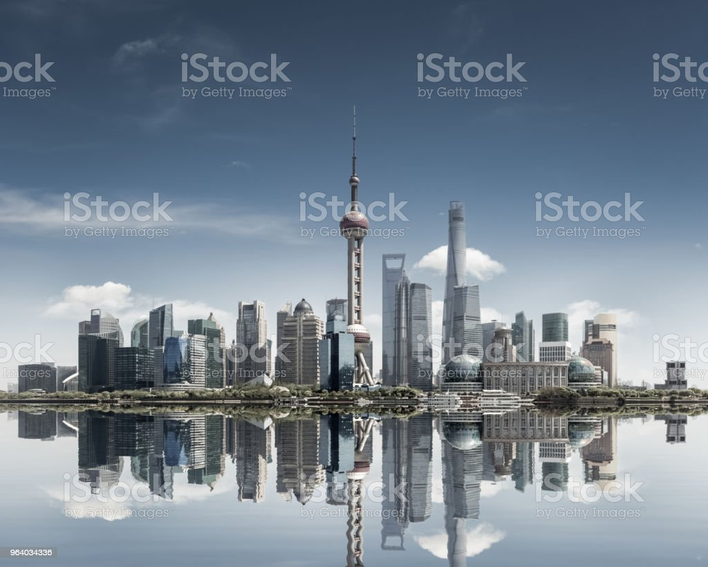 shanghai skyline against a sunny sky and reflection - Royalty-free Asia Stock Photo