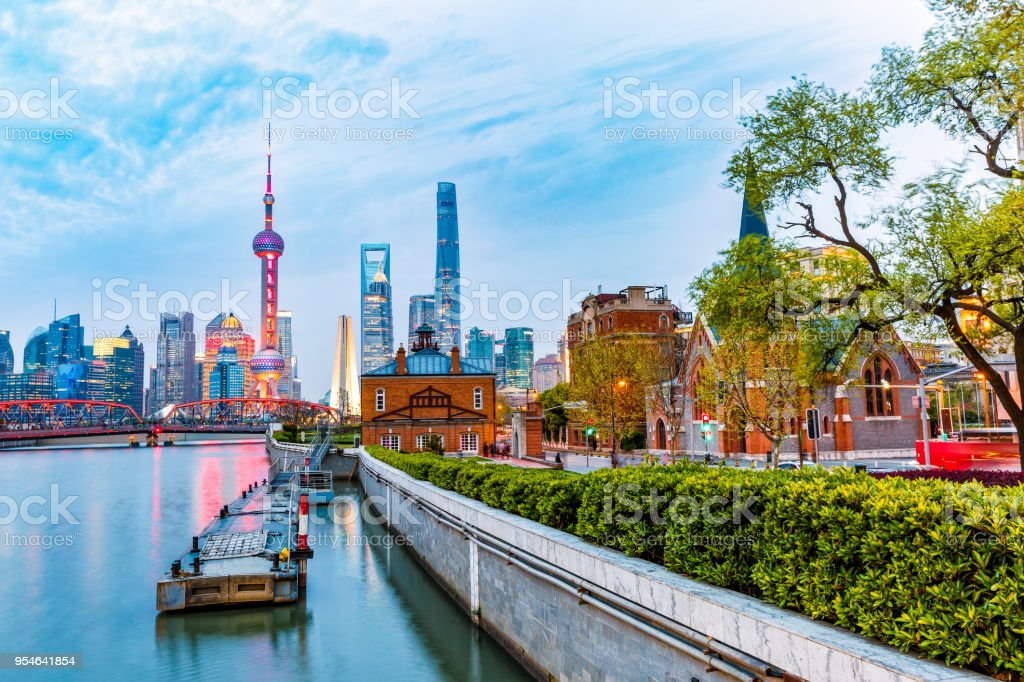 shanghai skyline and modern city skyscrapers at night stock photo