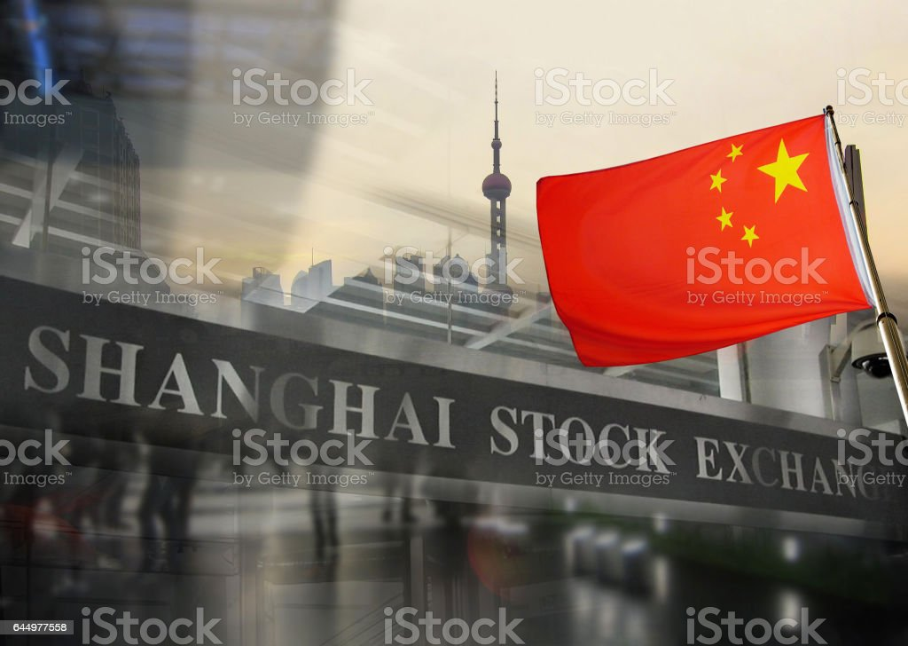 Image result for shanghai stock exchange, photos