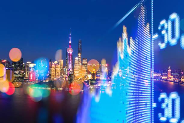 상하이 증권 거래소 - 중국 뉴스 사진 이미지