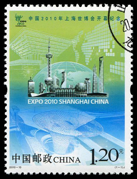 esposizione universale di shanghai - 2010 foto e immagini stock