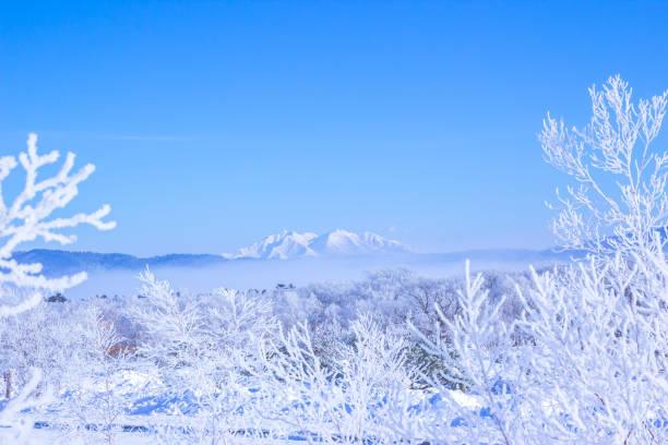 Shari-dake,Shiretoko Peninsula,Hokkaido,japan. stock photo