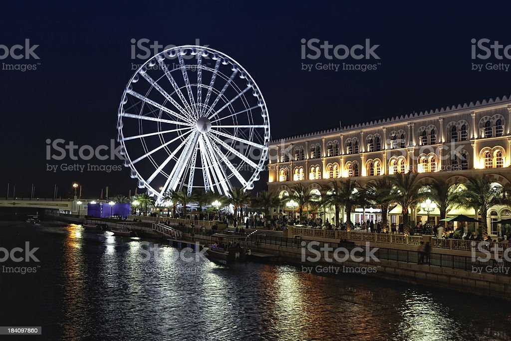 Sharjah Canal stock photo