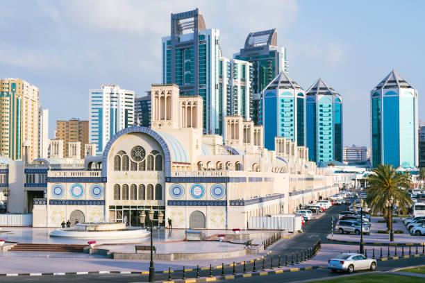 Sharjah downtown skyline stock photo