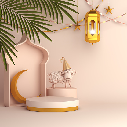 istock Sheep and palm date leaves, gold lantern, cresent on white cream background. Design creative concept of islamic celebration day ramadan kareem, iftar, or eid al fitr adha, space text, 3D illustration. 1252874277