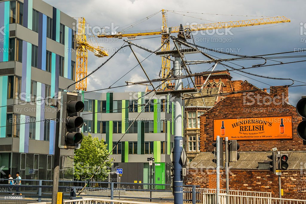 Sheffield University tram stop stock photo