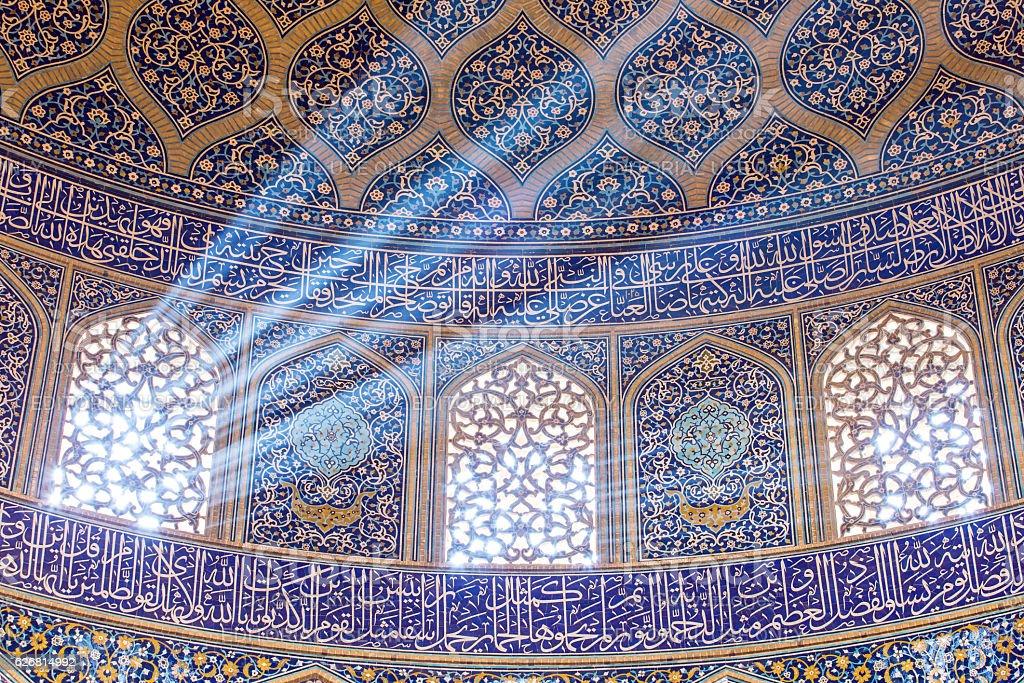 Sheikh Lotfollah Mosque at Naqhsh-e Jahan Square in Isfahan, Iran stock photo