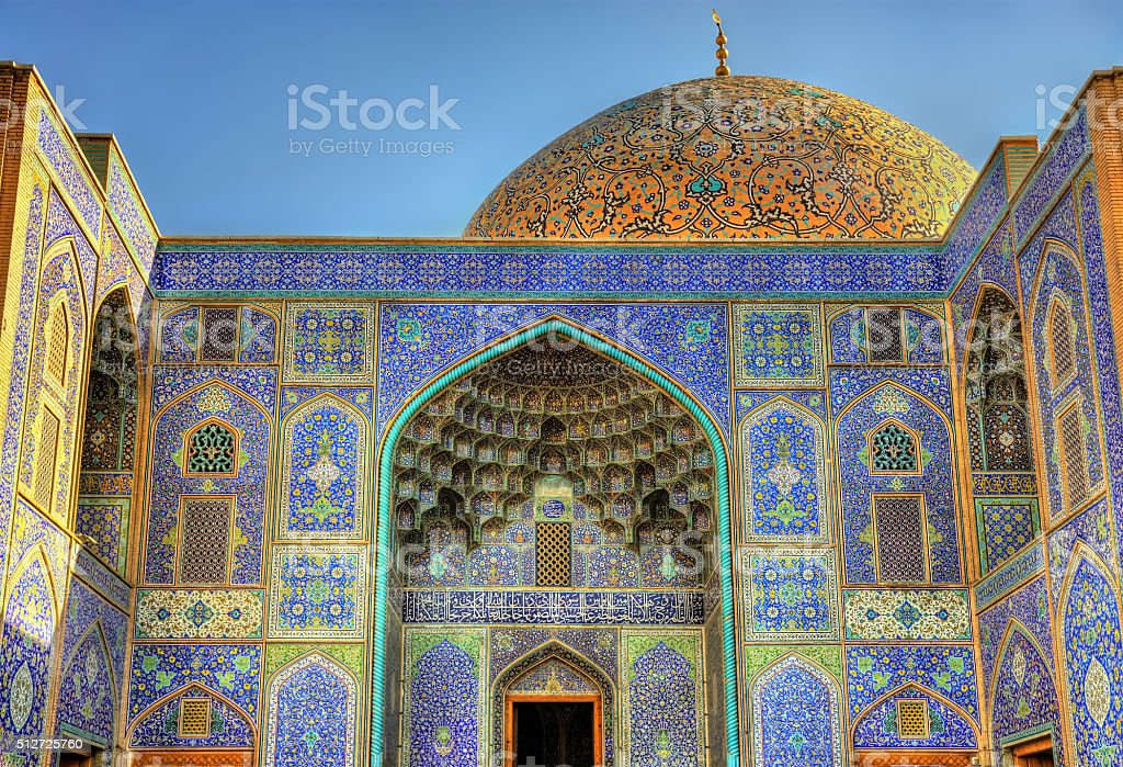 Sheikh Lotfollah Mosque on Naqsh-e Jahan Square of Isfahan stock photo