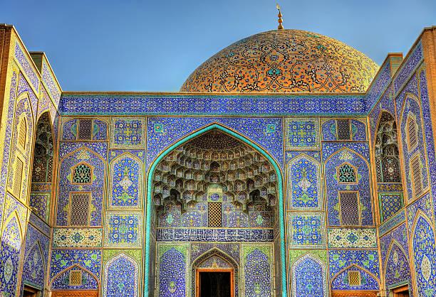 scheich-lotfollah-moschee auf naqsch-e jahan platz von isfahan - iranische stock-fotos und bilder