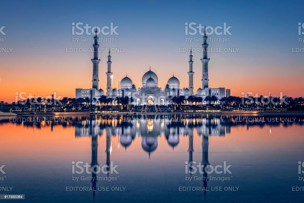 Sheikh-Zayed-Moschee in Abu Dhabi – Foto