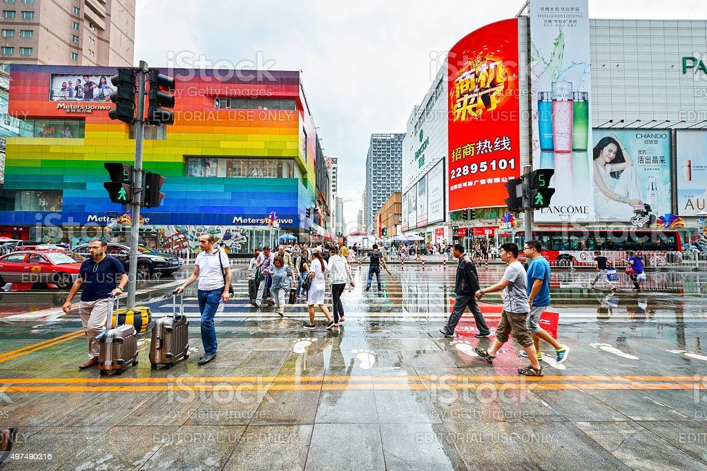 Shenyang City stock photo