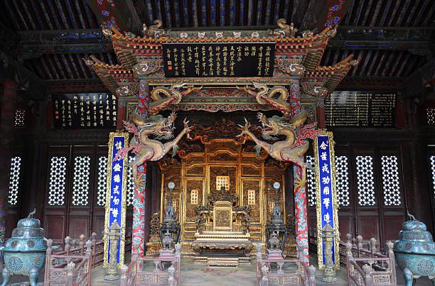 瀋陽故宮博物院、中国 - 王座 ストックフォトと画像
