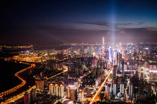 Shenzhen city skyline stock photo