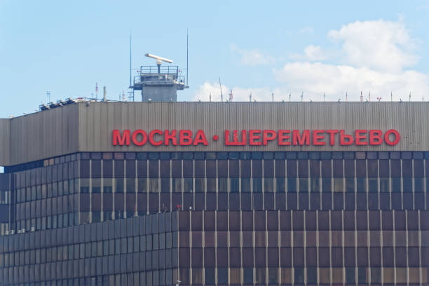 Sheremetyevo International Airport, View on the terminal F building from runway stock photo