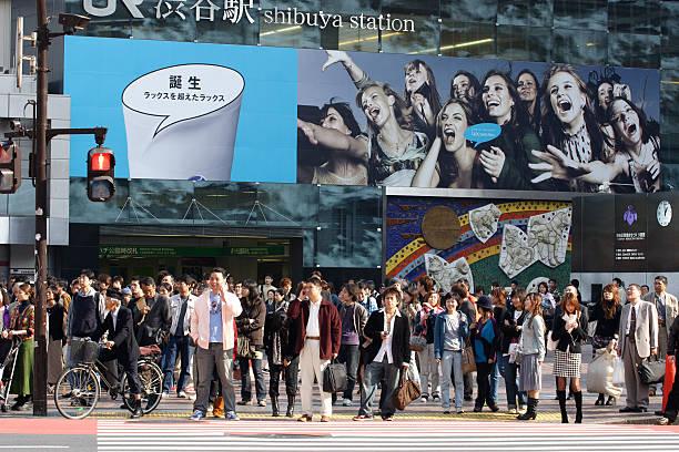 渋谷スクランブル交差点 ストックフォト
