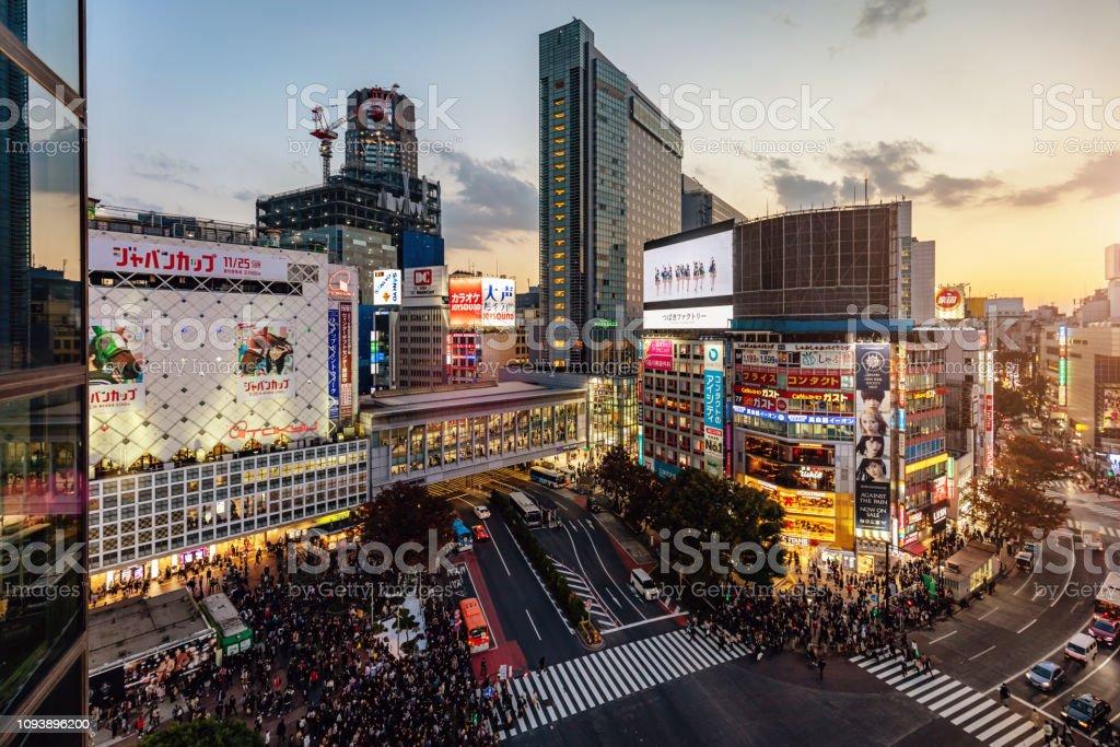 Shibuya Crossing Tokyo Japan Aerial View stock photo