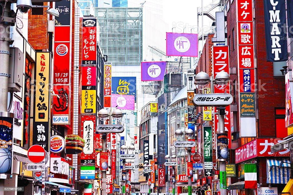 Shibuya downtown stock photo