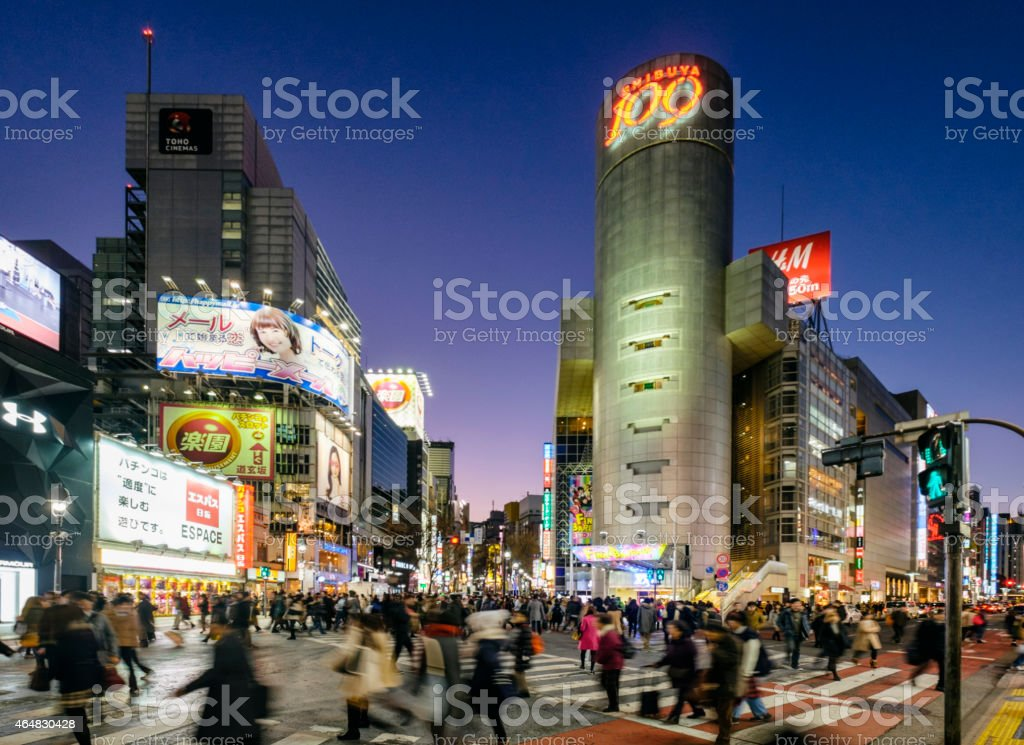 Shibuya Japan at Night royalty-free stock photo