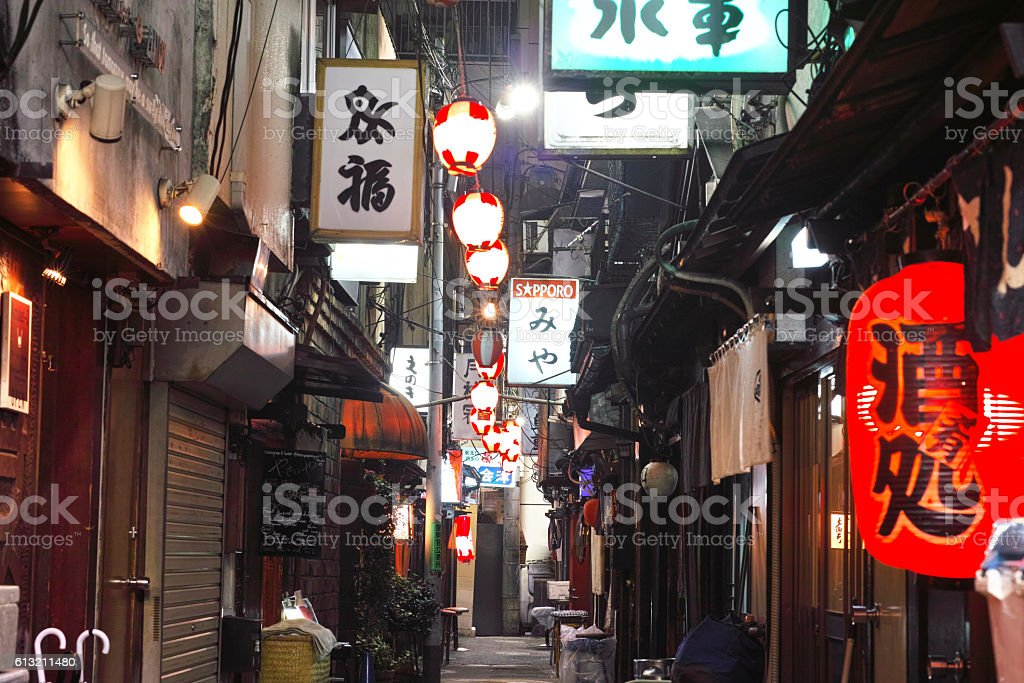 Shibuya Nonbei Alley stock photo