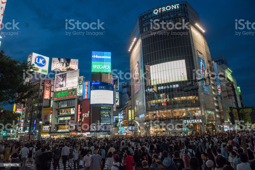 Shibuya Shibuya Blurred Motion Stock Photo