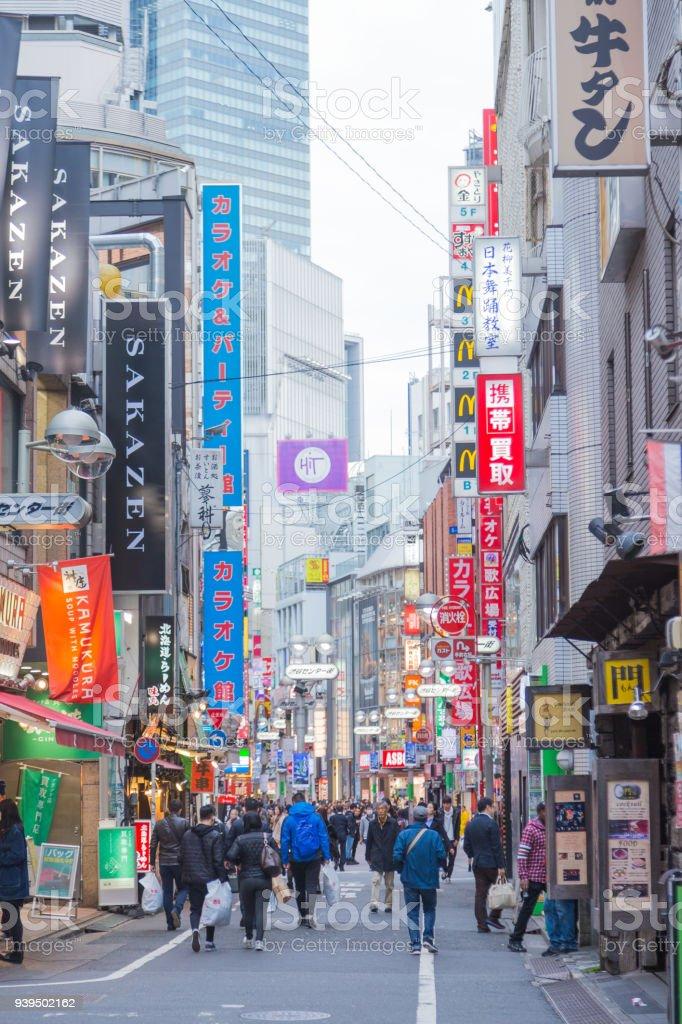 Shibuya und Geschäften – Foto