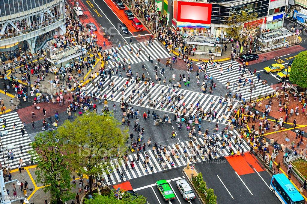 Shibuya, Tokyo, Japan stock photo