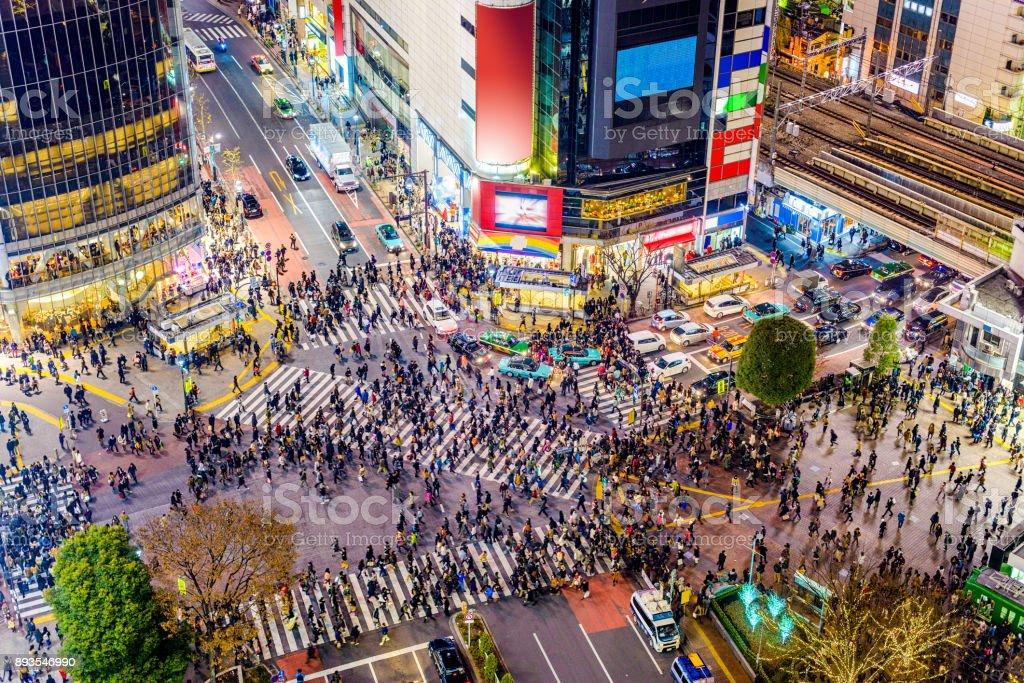 Shibuya, Tokio, Japan - Lizenzfrei Abenddämmerung Stock-Foto