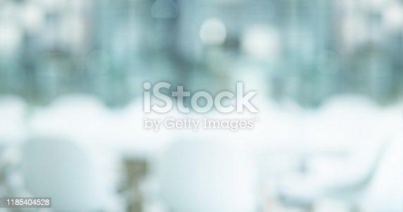 Defocused shot of an empty office