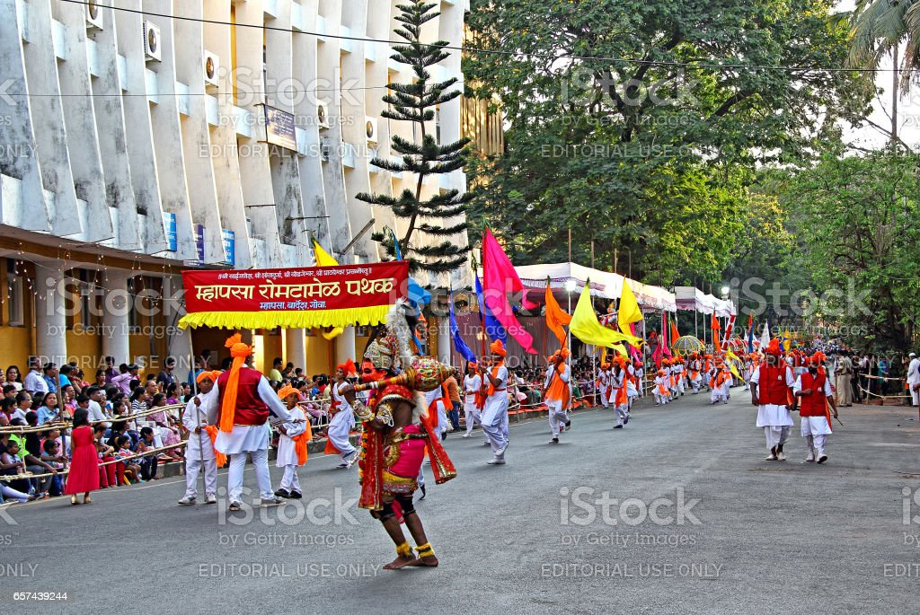 Shigmo Festival of Goa, Cultural Procession stock photo