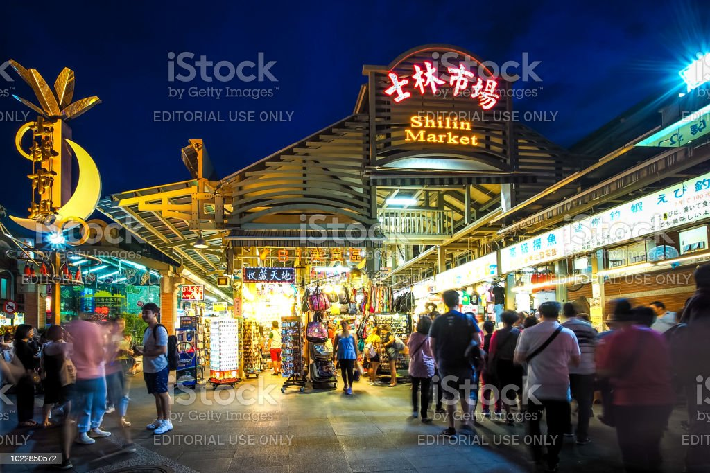 Shilin Nachtmarkt in Taipei City. – Foto
