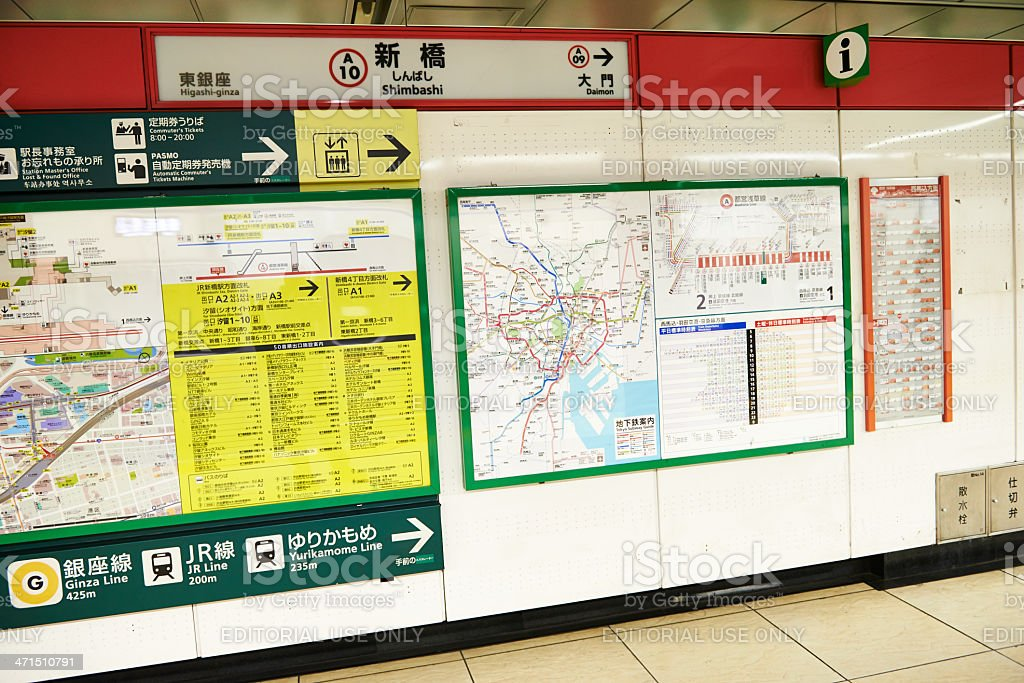 Shimbashi Station royalty-free stock photo