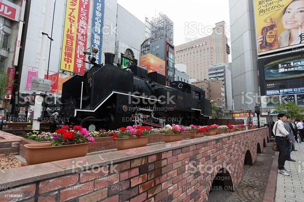 Shimbashi Station SL Square stock photo