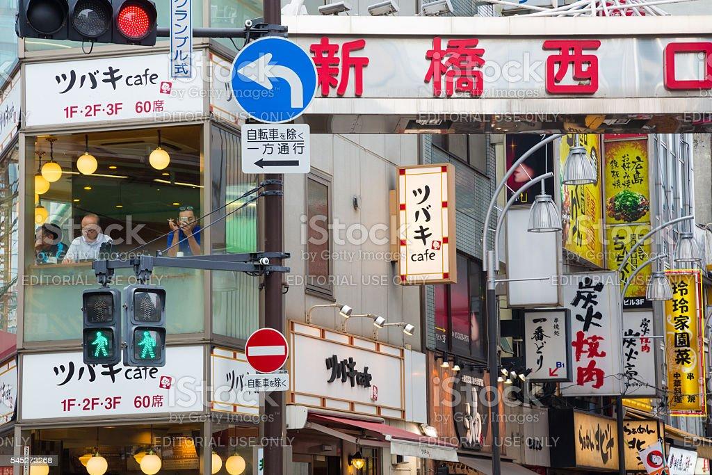 Shimbashi street stock photo