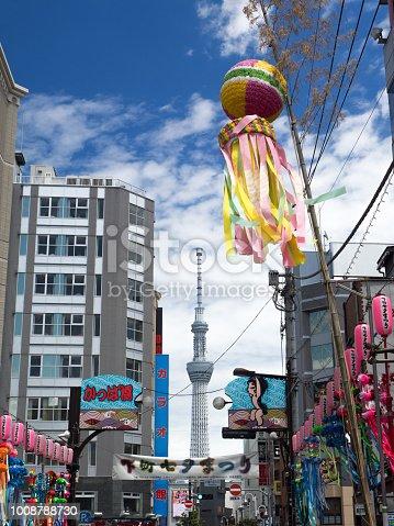 1008788822 istock photo Shimomachi Tanabata Festival in Tokyo 1008788730