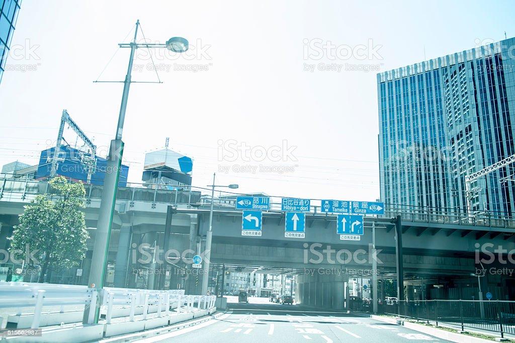 Shinbashi Railroad stock photo