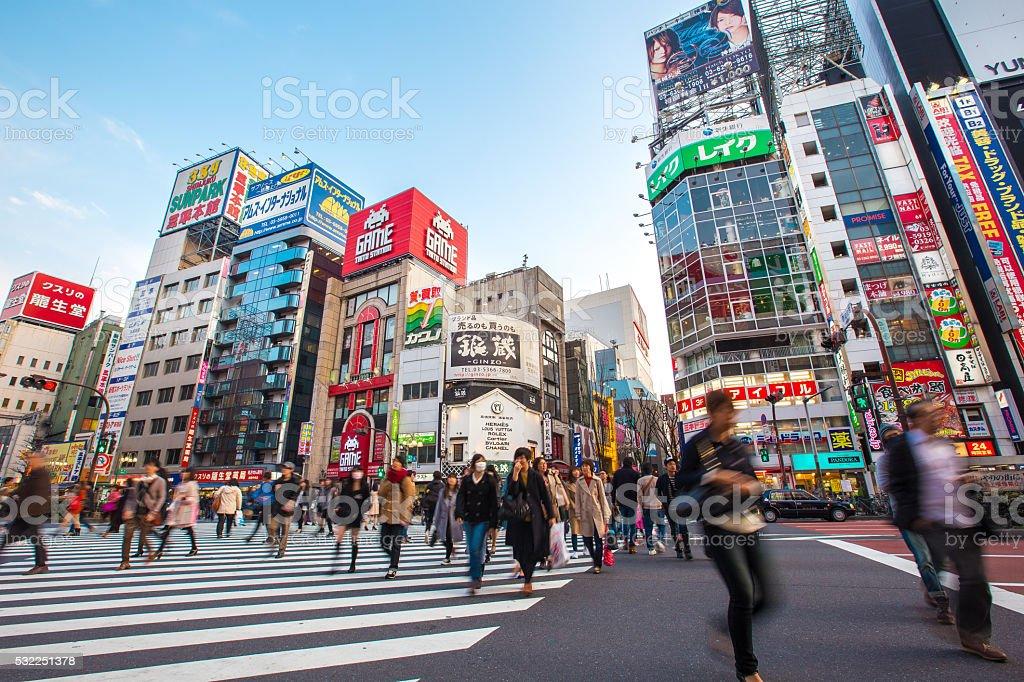 Shinjuku at Tokyo , Japan stock photo