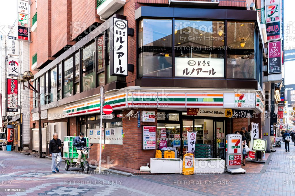 Shinjuku city district ward with 7-eleven or Seven Eleven convenience...