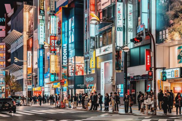 Shinjuku district - Tokyo, Japan stock photo
