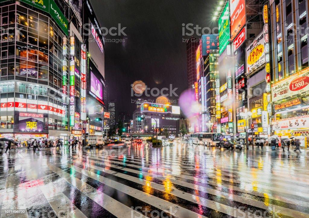Shinjuku-Japan – Foto