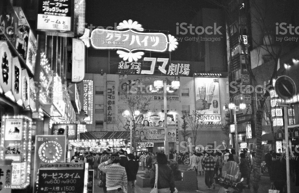Shinjuku Koma theater stock photo