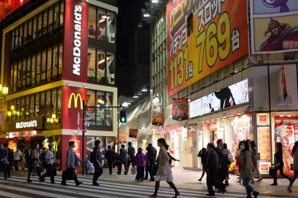 Shinjuku stock photo