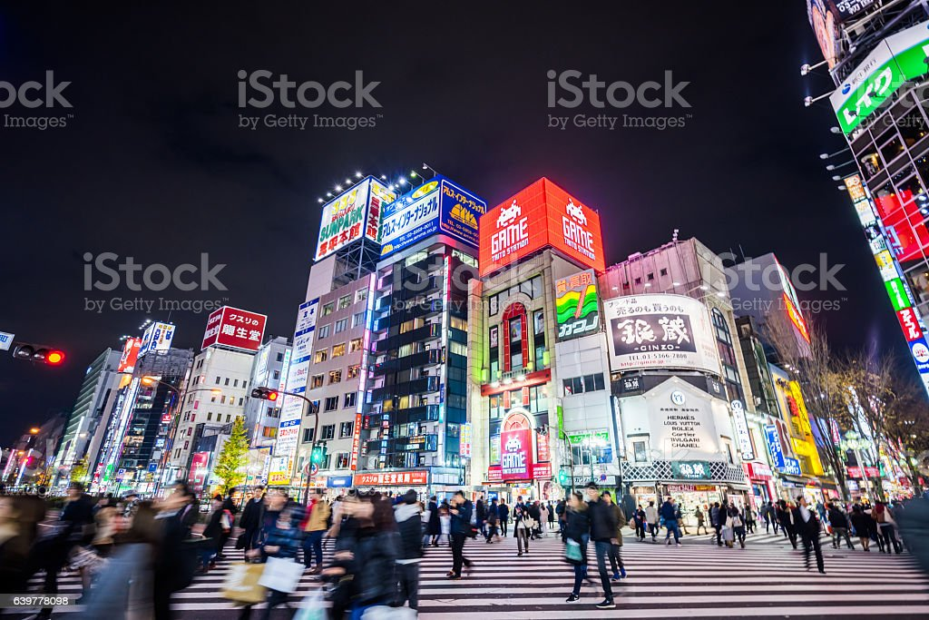 Shinjuku Streets at Night stock photo