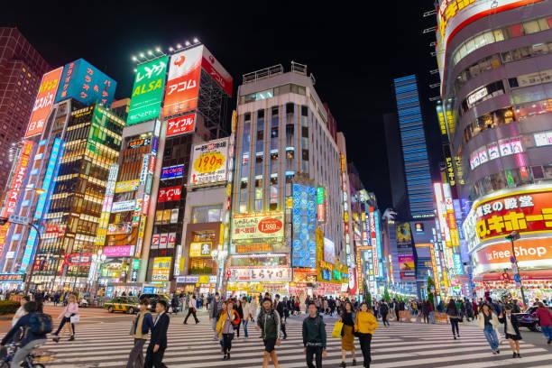Shinjuku-Tokio Japan, Japan 2020 Olympische Spiel vorbereiten – Foto