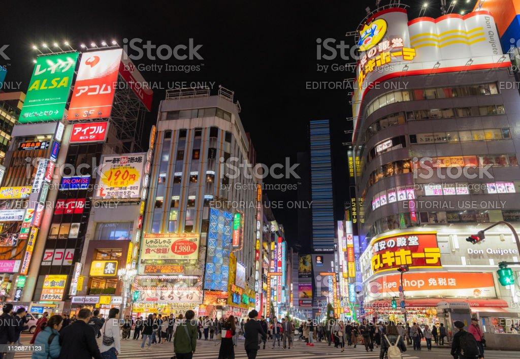 Ahee Christmas Commercial 2020 Shinjuku Tokyo Japan Preparing For Japan 2020 Olympic Game Stock