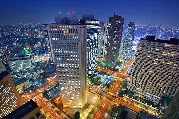 Shinjuku Tokyo Skyline stock photo