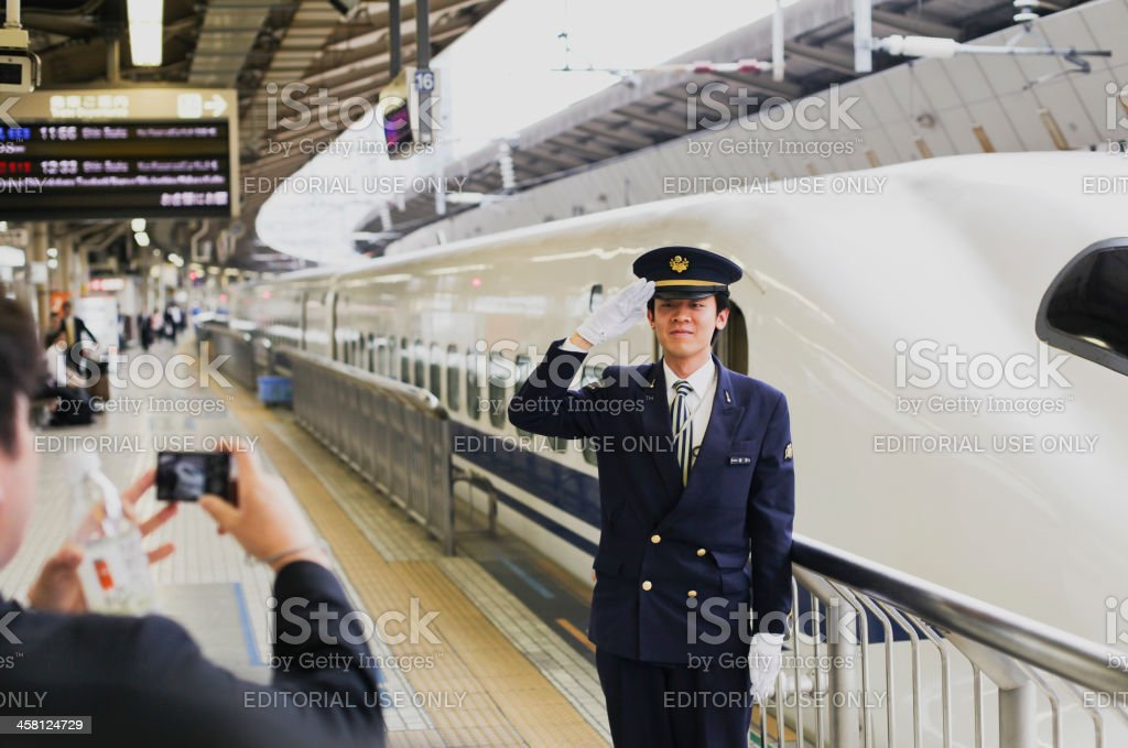 Shinkansen, Bullet Train in Kyoto stock photo