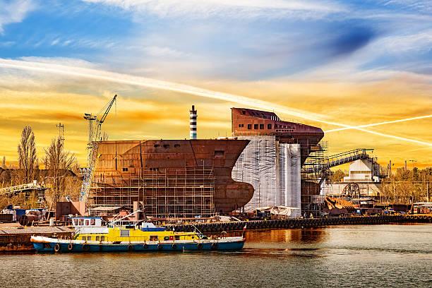 Shipyard at sunrise stock photo