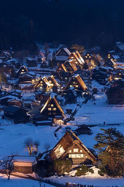 Shirakawago im Central Japan – Foto