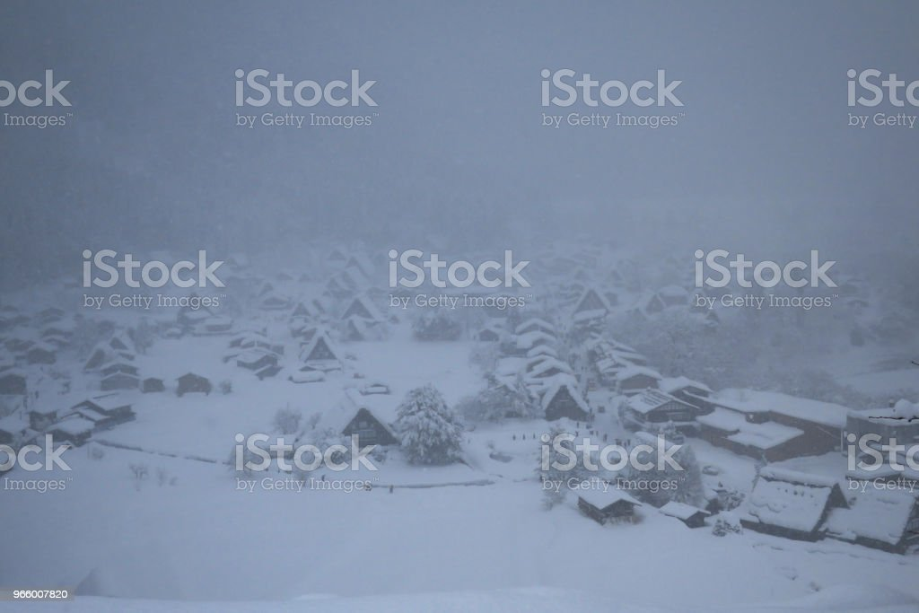 Shirakawago - Royalty-free Cold Temperature Stock Photo